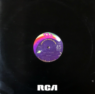 "Shalamar ‎- Right In The Socket (12"") (VG-/VG-)"
